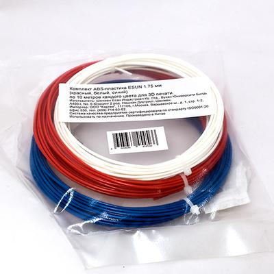 Комплект ABS-пластика ESUN для 3D ручек (белый, синий, красный), 10 метров каждого цвета